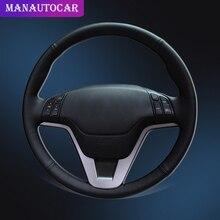 Honda CRV CR V 용 스티어링 휠 커버의 자동 브레이드 2007 2011 Hand Sewing Car 스티어링 휠 커버 내부 액세서리