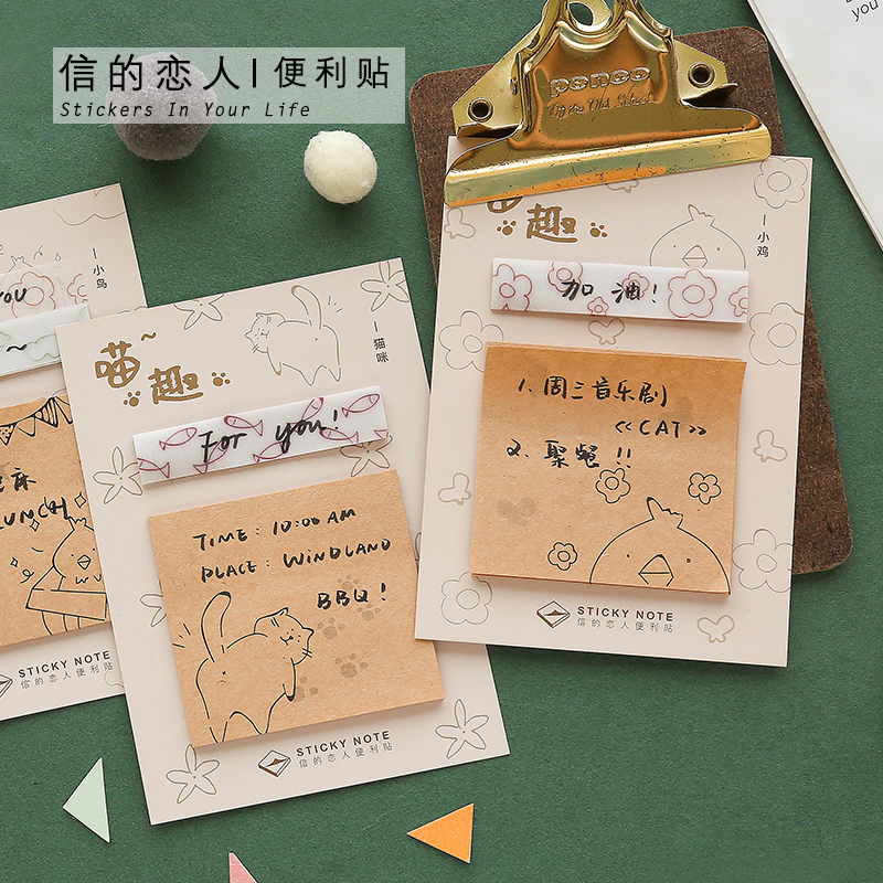 30sheets/pack Cute Cartoon Cat Sticky Notes Memo Pad School Supplies Planner Stickers Paper Bookmarks Japanese Stationery