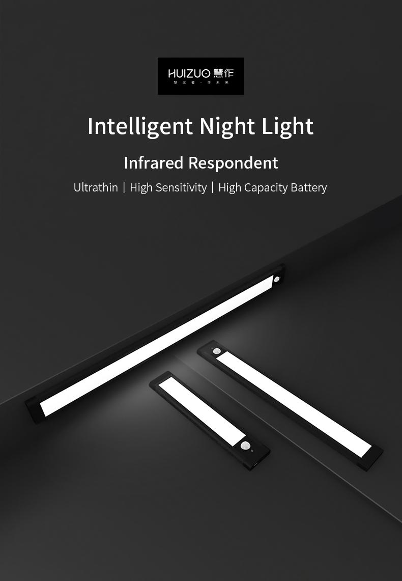 Huizuo Intelligent Sensor Cabinet Night Light 4