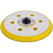 Практичный 6 дюймов шлифовальный диск шлифовальный полировальный коврик крюк и петля подложки задней пластины для полировки машины инструмент