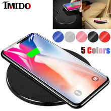 10W Fast Wireless Charger For MEIZU ZERO Fast Wireless Charging Pad For iphone xr x samsung xiaomi huawei lg google asus nokia