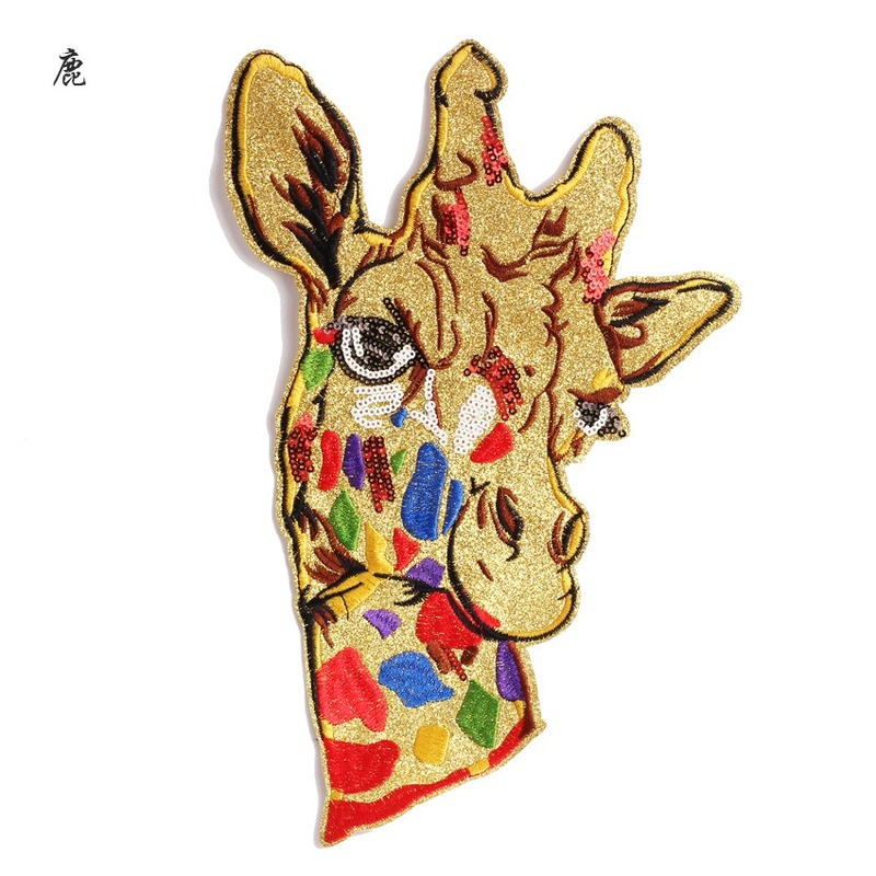 Baby Giraffe Sew On Motifs or Iron On Dresses Garments Appliques Patches 5.5 cm