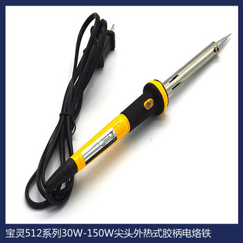 512 Series External Heating Type Electric Iron with Lamp 30-150W High Power Long Life Electric Iron Original Welding original ehpro 2 in 1 fusion 150w tc kit max 150w w fusion mod