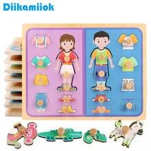 Novas crianças cedo brinquedos educativos bebê mão agarrar quebra-cabeça de madeira aprendizagem educação brinquedo para crianças vestido mudando/vestir jigsaw