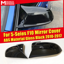 For BMW F10 Mirror Cover Side Cap 5 Series M5 Look Sedan ABS Gloss Black Rearview Case 1:1 Replacement 2010-2017