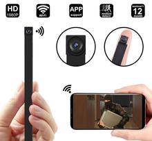 цена на mini camera  WiFi IP Camera P2P Micro Mini Video Recorder Support Remote View DIY HD Cam