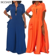 Wide Leg Palazzo Pants Side Split Loose Oversized Jumpsuits And Rompers For Women Solid Color Short Sleeve Overalls Casual Sexy цена и фото