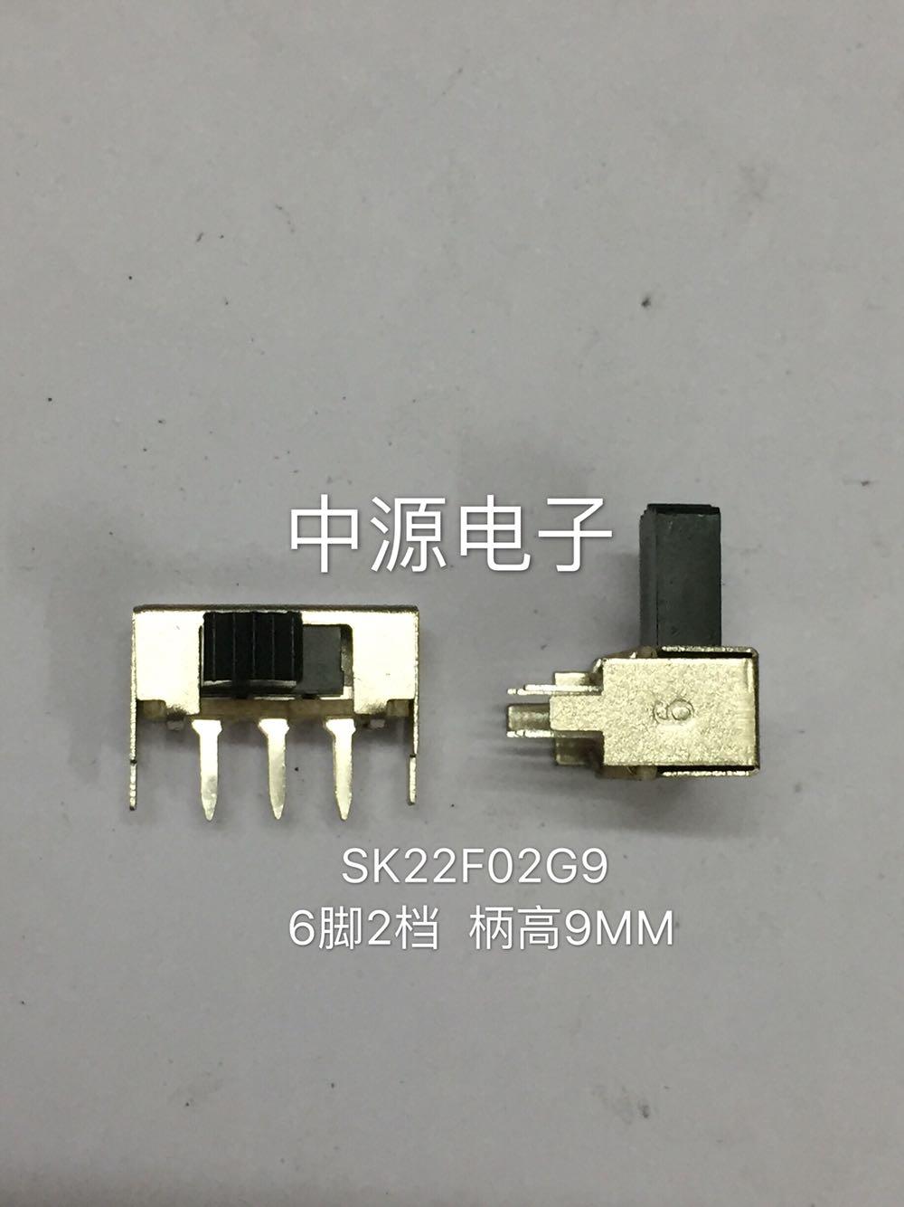 Оригинальный новый 100% тумблер, боковой скользящий переключатель, 2 ряда, 2 зубчатых передачи, 6 контактов, Сменный переключатель SK22F02G9, ручка 9...