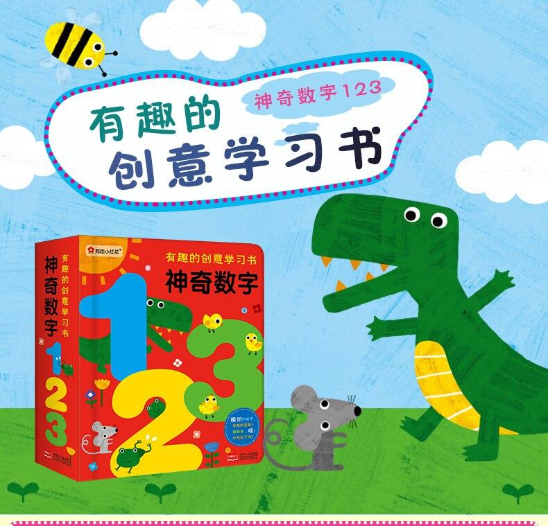 3d número mágico animais imagem livros bebê