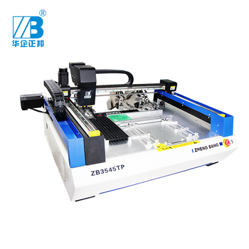 4 Heads High Speed Mounting Equipments SMT SMD Surface Mounter Device Automatic SMT Pick and Place Machine stable smt550 pick place machine surface mount machine for smt line with 4 heads conveyor tbi ball screw
