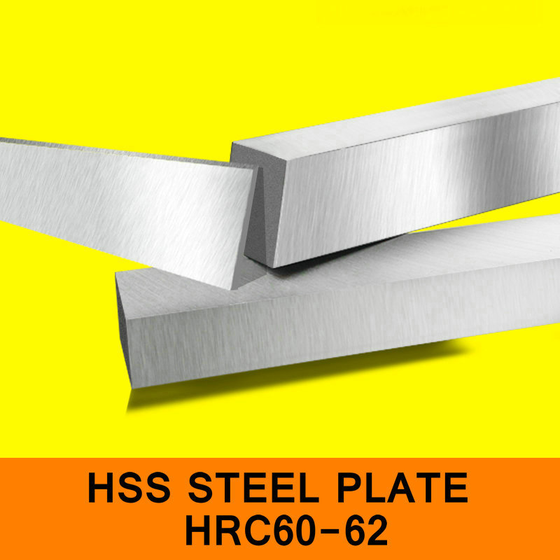 HSS Steel Plate HRC60 To HRC62 Carving Turning Lathe Tool Bit High Speed Steel Rectangular Bar Sheet CNC Cut Length 200mm Size