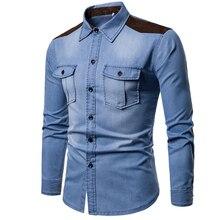 Men's Denim Shirt Long Sleeve Casual Cotton Jeans