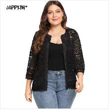 Autumn Winter Coat Women 2019 Plus Size Elegant Long Sleeve Plaid Jackets Female Vintage Oversize Tassel Tweed Wool Blends Black 41