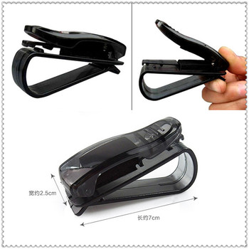 Car Sun Visor Sunglasses Holder Vehicle Accessories for Mercedes Benz B200 B150 CLK63 R F700 AMG GL550 image
