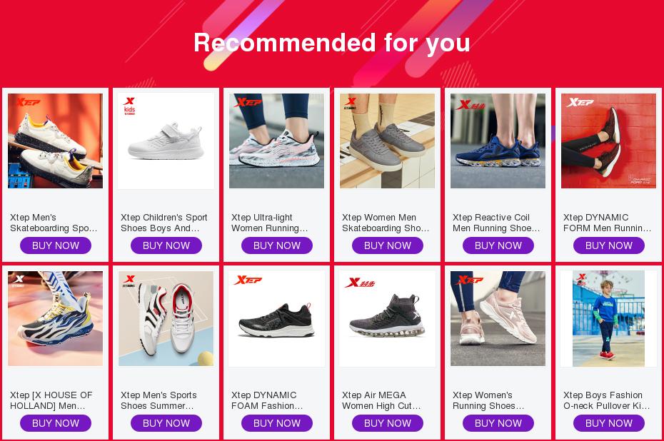 Кроссовки xtep мужские удобные модная повседневная обувь для