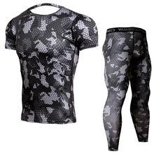 Мужские тренировочные брюки с коротким рукавом одежда для спортзала
