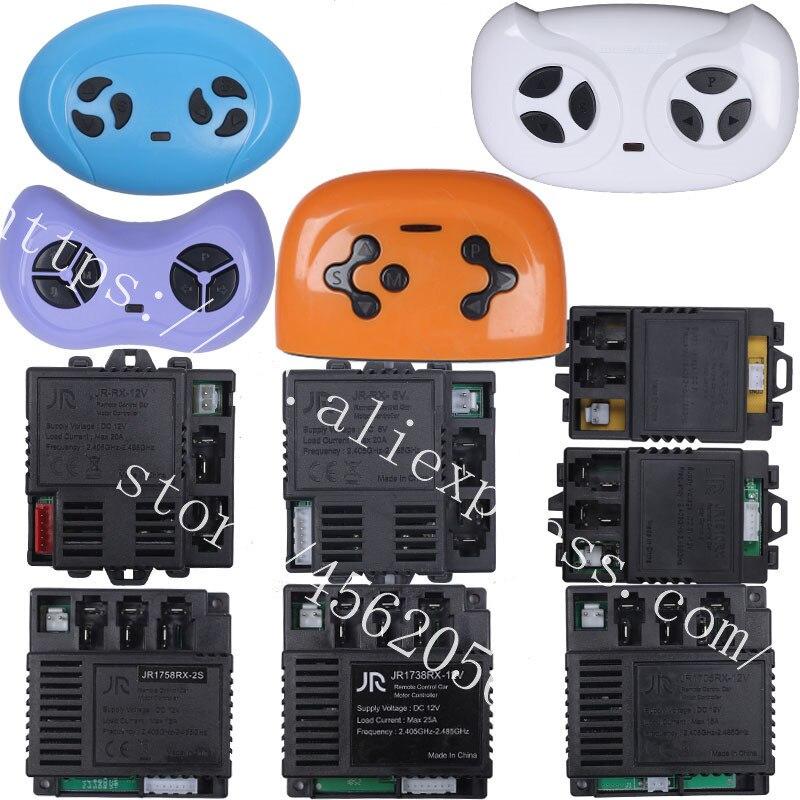 JR RX 12V 6V Children/'s Electric Car Bluetooth RC Receiver JR1758RX JR1738RX NEW