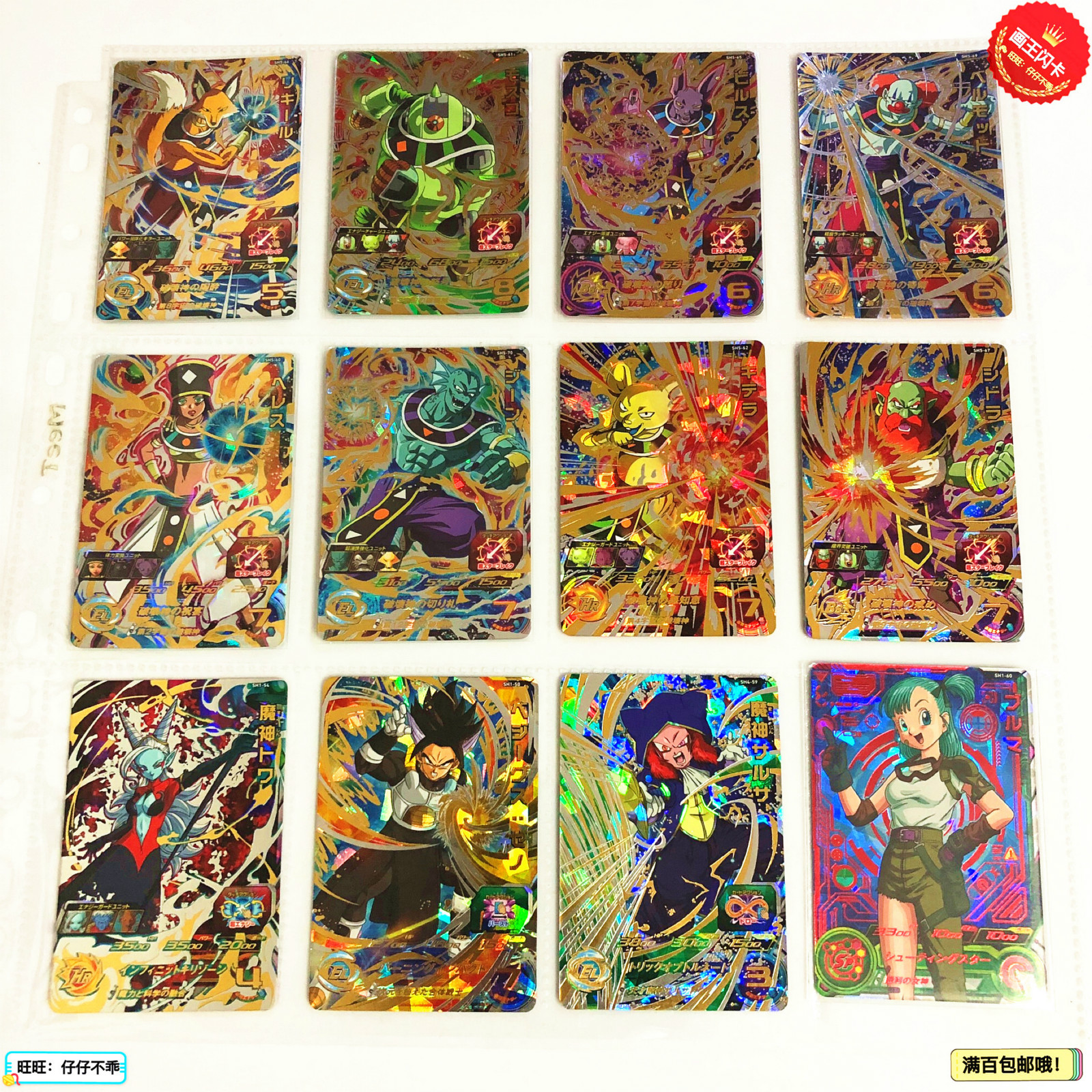 Japan Original Dragon Ball Hero Card 4 Stars UR Goku Toys Hobbies Collectibles Game Collection Anime Cards