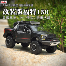 Maisto 1:24 2017 Ford F150 pickup raptor Car Models High Simulation Vehicle Toy With  Be Opened Gifts For Children