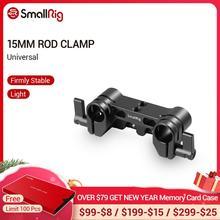 Быстросъемный зажим для камеры DSLR SmallRig, двойная опора для камеры DSLR 15 мм, система зажима для LWS 1943