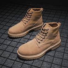 Парусиновая обувь мотоциклетные ботинки «мартинс» Для мужчин на осень и весну на нескользящей подошве средней длинны, без пятки, ботинки размера плюс; Для мужчин военные ботинки woker; модная новинка