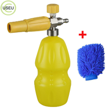 G1/4  Quick Release Car Washer Snow Foam Lance /1L Fan-Shaped PA Generator Multifunction High Pressure Washing Nozzle Gun