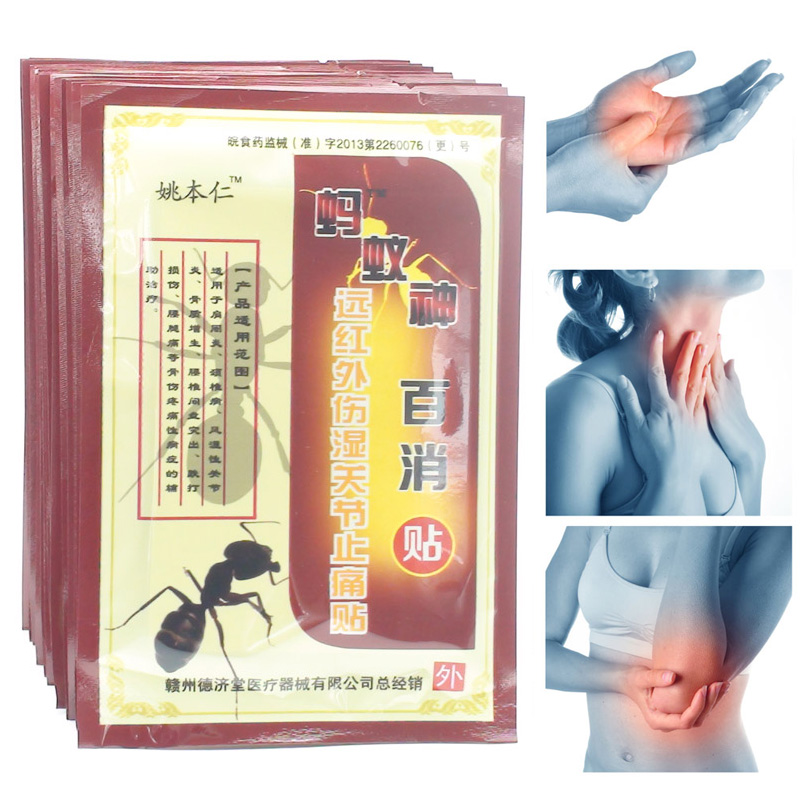 Fashion 8pcs/bag Black Ant Balm Ointment For Joints Ointment For Pain Relief Medical Products Tens Relaxation JMN014
