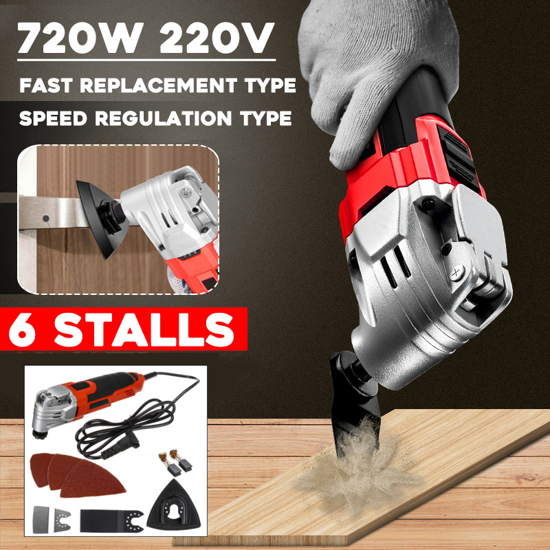 220V 20W Electric Trimmer 6 Variable Speed Swing Tool Set Cutting Machine Oscillating Multi-Tool Electric Saw Renovator Tool