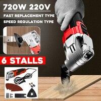 Recortador eléctrico de 220V y 20W, 6 velocidades variables, máquina de corte, multiherramienta oscilante, herramienta de renovación de sierra eléctrica