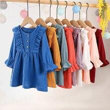 Vestido de otoño para niña pequeña, volantes, manga larga, algodón sólido, lino, ropa informal de fiesta
