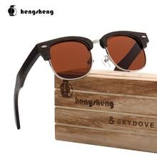 SKYDOVE Semi-Rimless Real Wood Sunglasses Mens Sung