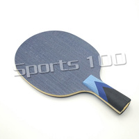 LOKI Classical Table Tennis Blade Professional Ping Pong Bat Collection Table Tennis Racket Luxury Packing