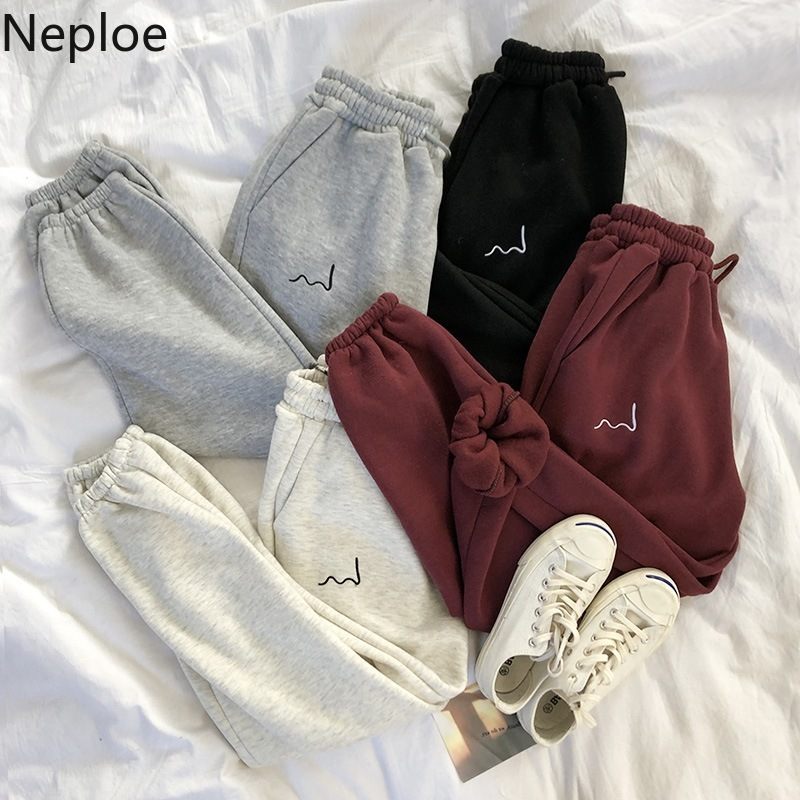 Neploe Pants Women 2020 Spring New Embroidery Elastic High Waist Ladies Trousers Loose Casual Beam Feet Pants Femme 1C285(China)
