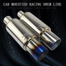 Для автомобиля 51 мм выхлопной трубы бочки в вертикальном положении выхлопной трубы автомобиля выхлопные трубы refires звук барабана/трубы из нержавеющей стали