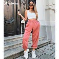 Rockmore мешковатые брюки-карандаш женские большие размеры черные зимние широкие брюки тренировочные брюки более размера d джоггеры уличная од...