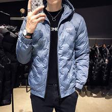 Новая куртка с капюшоном светильник красивая хлопковой подкладкой