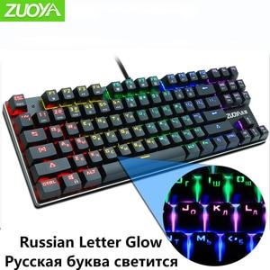 Image 2 - ZUOYAเกมคีย์บอร์ดLED Backlit Anti ghostingสีฟ้า/สีแดง/สีดำสวิทช์คีย์บอร์ดรัสเซีย/ภาษาอังกฤษสำหรับแล็ปท็อป