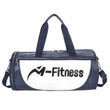 Спортивная сумка для спортзала сухая и влажная мужчин женщин