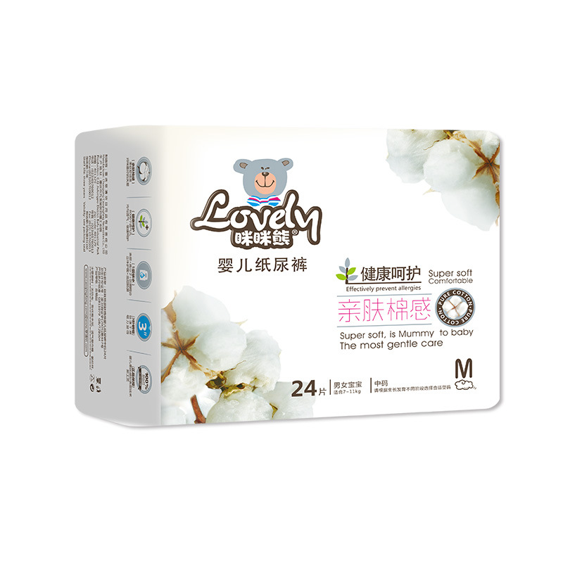 Mi Mi Xiong Super Soft Pearl Cotton Diapers L Men And Women Baby Autumn And Winter Baby Diapers M Baby Diapers X L Diapers