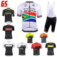 2021 pro equipe scotte branco manga curta dos homens nova camisa de bicicleta verão respirável bib calças ciclismo conjuntos roupas maillot ciclismo