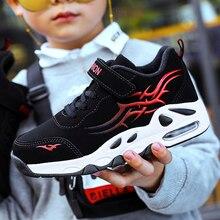 Çocuk Ayakkabıları Basketbol Çocuklar