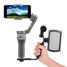 Vlog Video Gimbal sabitleyici aksesuarı LED ışık DJI OM 4 OSMO Mobile 2 3 Zhiyun pürüzsüz 4 Feiyu Moza genişleme braketi kitleri