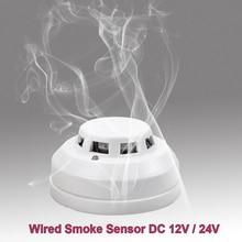 GZGMET 12 فولت تيار مستمر كاشف الدخان كهروضوئي المنزل جهاز استشعار إنذار الحريق الأمن للكشف عن نظام إنذار السلكية
