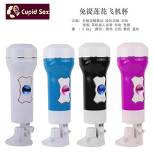 лучшая цена Automatic Sucking Masturbator Men's Masturbation Cup Vagina Oral Pussy Licking Toys Aircraft Cup Male Vibrator Sex Toys For Men