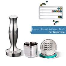 Nespresso Capsule de café rechargeable 4 pièce/ensemble en acier inoxydable café inviolable réutilisable café dosette daffaires anniversaire Coffeeware cadeaux