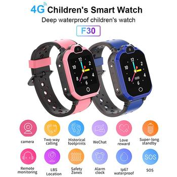 4G Smart Bracelet IP67 Waterproof Remote Camera Wristband Video Call GPS WiFi Sports Children's Watch For Kids Students Safety