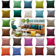 Cushion Cover Sofa Decorative Pillows Cover Velvet Pillow Case for Living Room Car Decoration Kussenhoes 45x45 Home Decor soft decorative pillows pillow case square home decor velvet cushion cover for living room bedroom sofa living room decoration