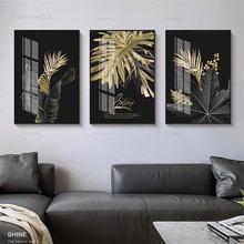 Абстрактный золотой лист растение Настенная живопись холст скандинавские