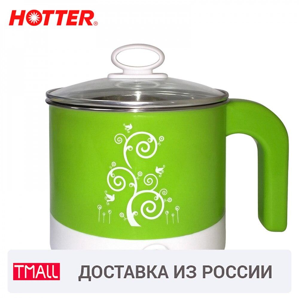HOTTER HX 555 Мини кастрюля электрическая 1 л, Номинальная мощность, 400 Вт, Блокировка включения без воды, Индикатор включения stew stew pot    АлиЭкспресс