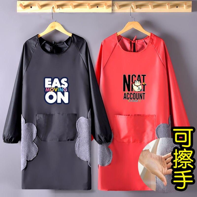 Ev ve Bahçe'ten Kol Kılıfları'de Wipable Hand Simple Long Sleeve Kitchen Oil Resistant Japanese Style Apron Adult Overclothes Waterproof Work Clothes Autumn And title=